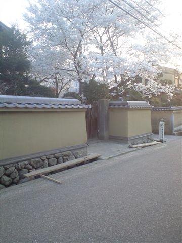 奈良小西邸土塀工事[1]..10.jpg